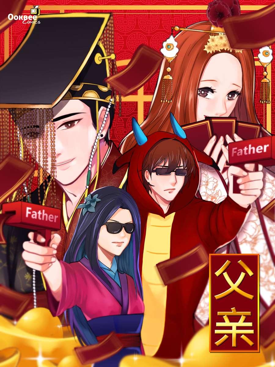 ตรุษจีนมันก็จะแดงๆหน่อย [FATHER FA}