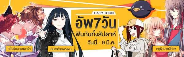 B3_Daily Toon
